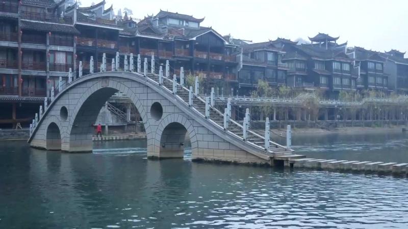 FENG HUANG - CHINA