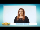 Извинения телеканала ТНТ перед ингушским народом