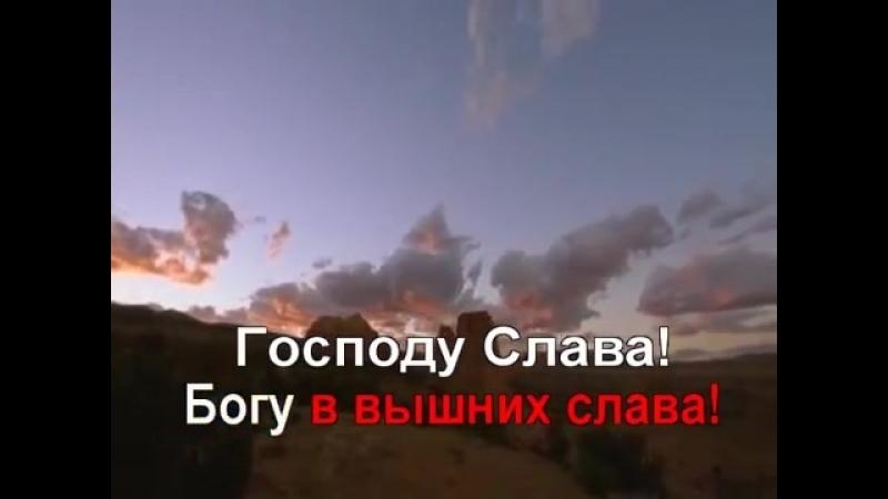 ГН- 037 Придите, ликуйте -