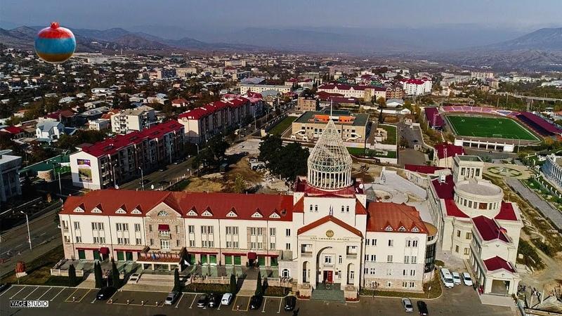 Армянские города Степанакерт