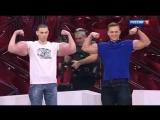 Андрей Малахов. Прямой эфир 1.12.2017 - Кирилл Терёшин - бодибилдинг руки базуки
