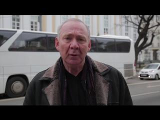 Олег Романцев поздравляет с наступающим Новым годом🎄
