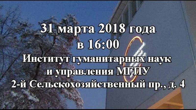 Приглашение на встречу выпускников 2018