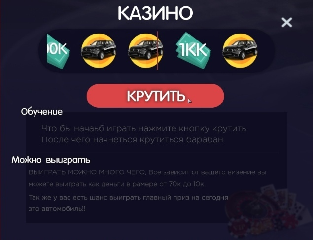 Казино депозита без русское бонус
