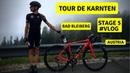 Велогонка Tour de Karnten Bad Bleiberg 5 Stage Cycling Race with Telemetry VLOG