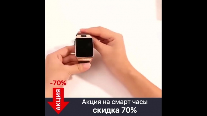 Новые часы мини-смартфон Smart Watch DZ09