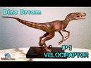 DINO DREAM / Velociraptor / Jurassic Park 1 / colour Set - Review 208 (german)