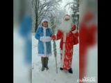 Новогоднее обращение Деда Мороза и Снегурочки!