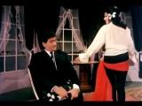 Сцена и песня из кф Сангам 1964 (советская озвучка) Радж Капур