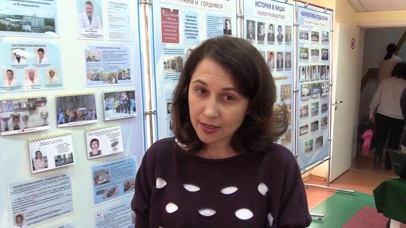 Татьяна Булатова главный врач центра СПИД об эпидемиологической обстановке ВИЧ в Кемеровской области