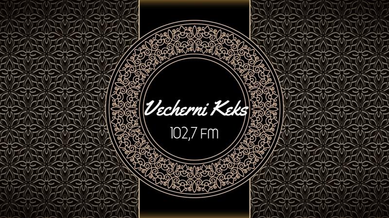 Vecherniy Keks | Vitaly Nemov | 102,7 FM