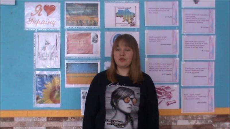 День рідної мови в Гірницькому професійно-технічному училищі