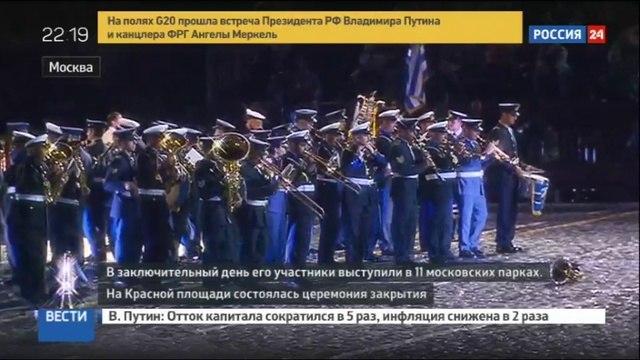 Новости на «Россия 24» • В Москве завершился военно-музыкальный фестиваль
