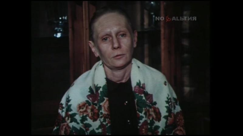 Дни и годы Николая Батыгина (1987) 4 серия