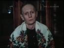 Дни и годы Николая Батыгина 1987 4 серия