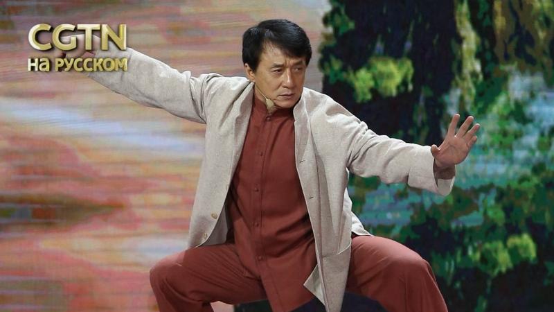 Джеки Чан научит вас китайскому ушу
