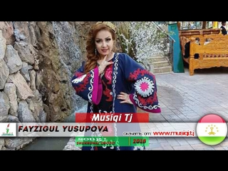 Файзигул Юсупова - Шукронаи ободии 2018 | Fayzigul Yusupova - Shukronai obodii 2018