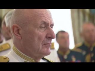 В здании Главного Адмиралтейства состоялся торжественный приём по случаю Дня Военно-Морского Флота. #ДеньВМФ