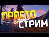 Petr Sydorov — Live