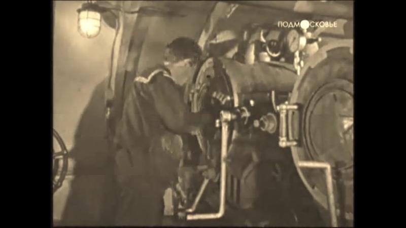 Гибель подводника - фрагмент из фильма Добровольцы
