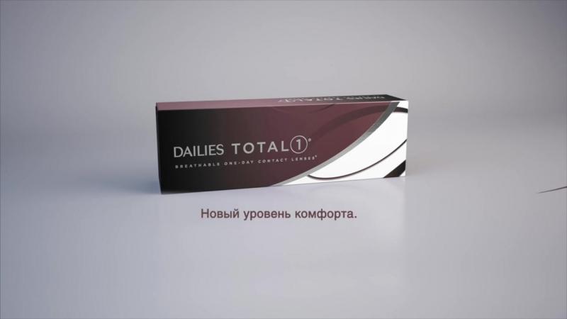 Dailies Total 1 на www.Linzi-V-Spb.ru