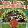 Парад оркестров Господин Великий Новгород 2017