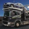 Перевозка автомобилей автовозами из Москвы