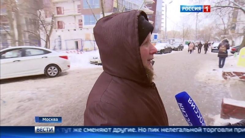 Вести-Москва • Нелегальные торговцы поменяли режим работы и стали неуязвимы для полиции