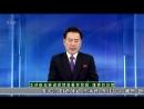 미국은 미련하고 조폭한 악담질을 해댄 대가를 고통스럽게 치르게 될것이다 -조선아시아태평양평화위원회 대변인성명-