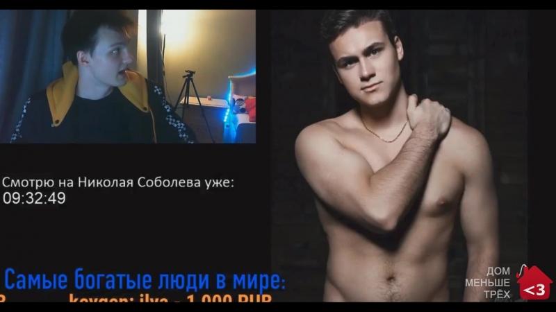 стрим Шмальца_12.04_001