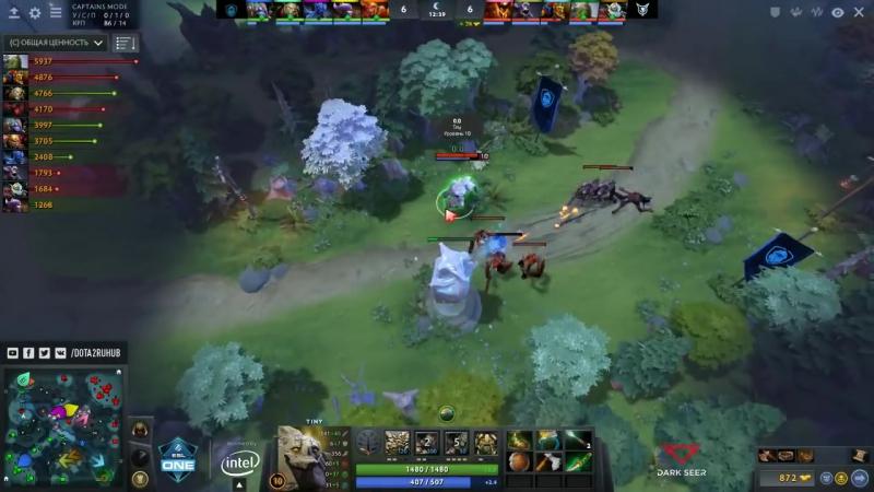 Dota2RuHub VGJ Thunder vs NewBee M ESL One Genting China game 2 Adekvat