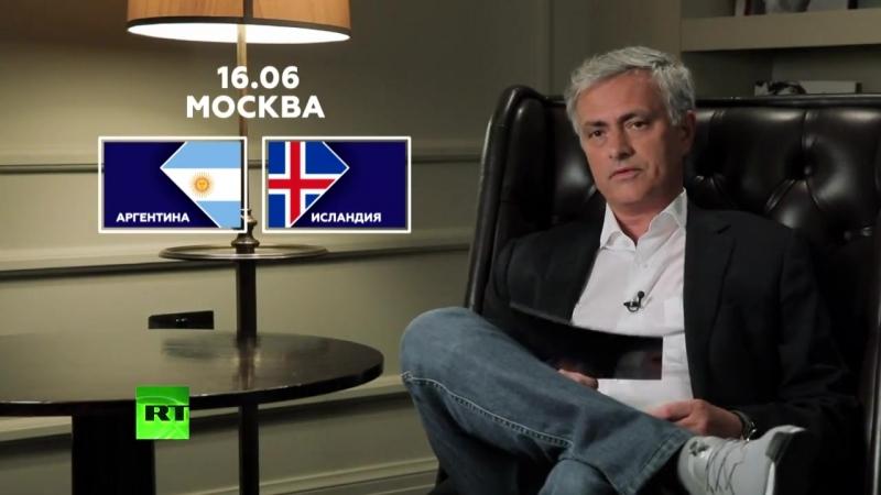 ВерсияМоуринью кто победит в матче Аргентина Исландия группа D