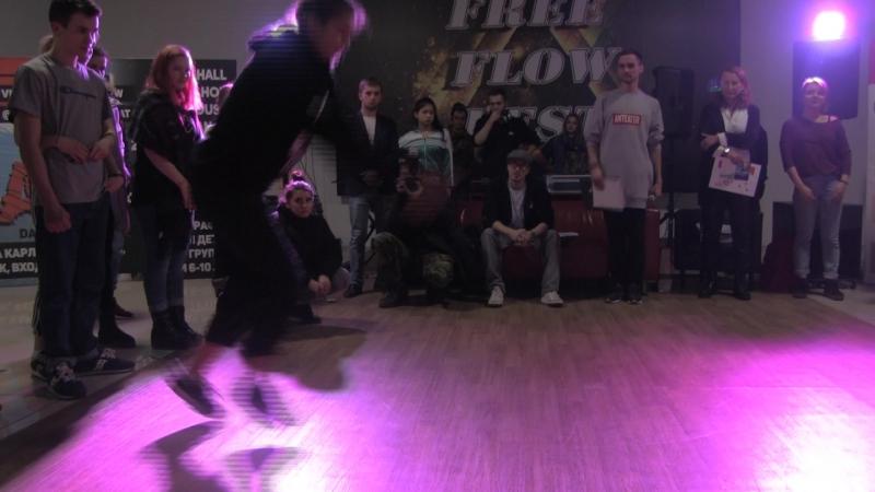 Free Flow Fest 2017. Hip Hop pro. Полуфинал. Гульнара vs. Рада vs. Каргалинина