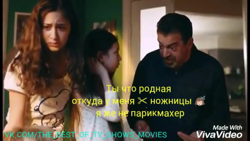 Сериал Последний из Магикян - Варвар;