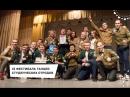 Фестиваль танцев 2018, ВСС Мирный Атом - Атомный weekend