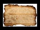 СХОДСТВО и ЕДИНСТВО -Ведические корни учения Иисуса.Очень сильное видео про самую страшную тайну христианства