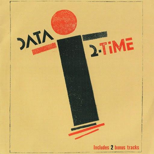 data альбом 2-Time