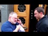 Коломойский жестко «опустил» Яценюка и рассказал про деньги на Майдане — телефонная «прослушка» 18+
