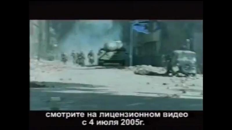 реклама на Интер Фильм и Союз видео