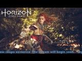 Мир PlayStation | Horizon Zero Dawn - live