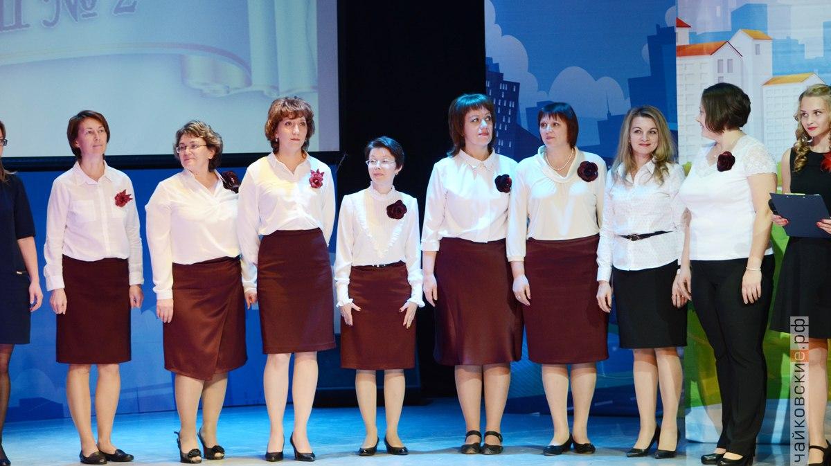 60 лет сош №2, Чайковский, 2017 год