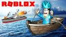 Как ВЫЖИТЬ на Этом Корабле в ROBLOX DAMON Этого НЕ ОЖИДАЛ! Для Детей kids children