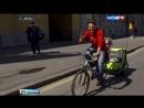 Вести Москва Московский велопарад перекроет движение по Садовому кольцу 29 мая