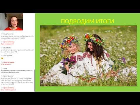 Творческая встреча Рисуем венок (2-я часть)