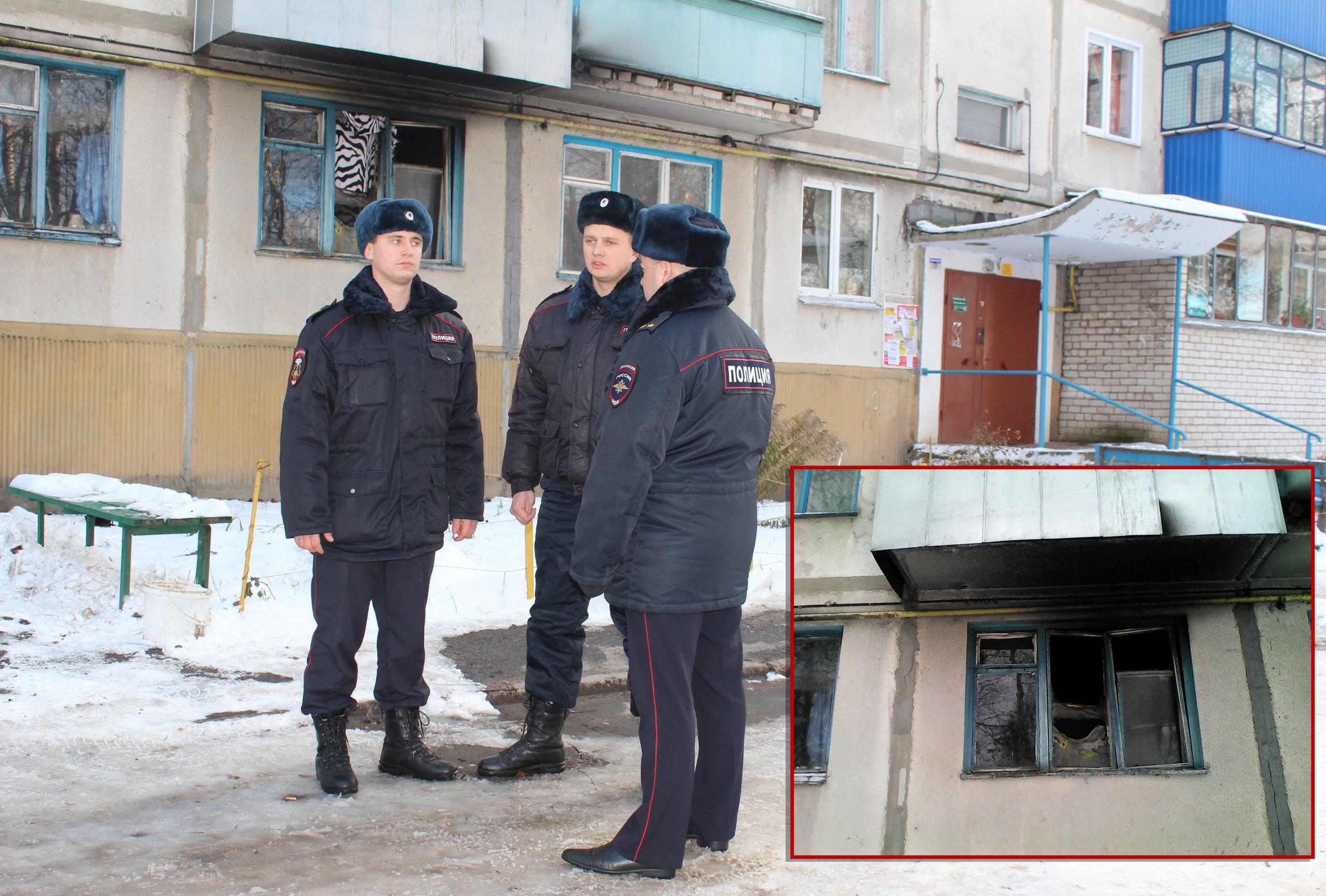 Курск. Гвардейцы вынесли 3-х  человек изгорящей квартиры наАэродромной