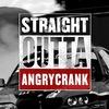 Агрессивный коленвал | #ANGRYCRANK