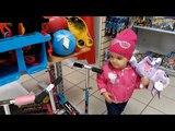Играем с Лунтиком  Бегаю по магазину  Шоппинг  Играю на площадке