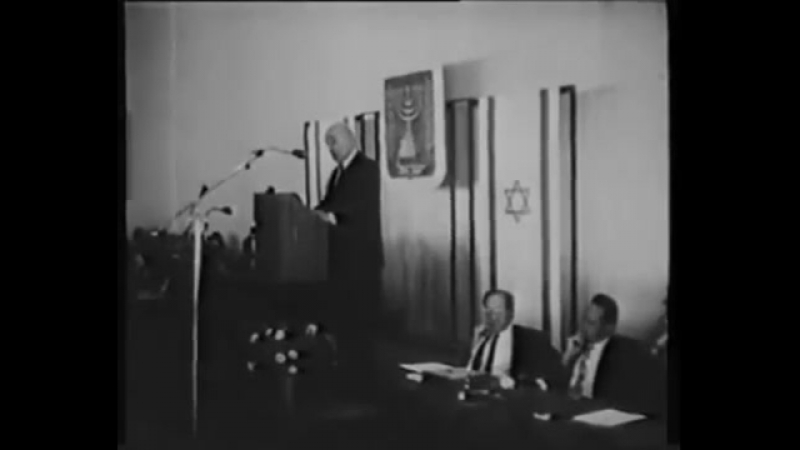 Советский фильм про жидов, снят в 1973 г