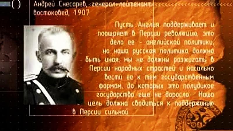 Большая игра Фильм Михаила Леонтьева часть 2