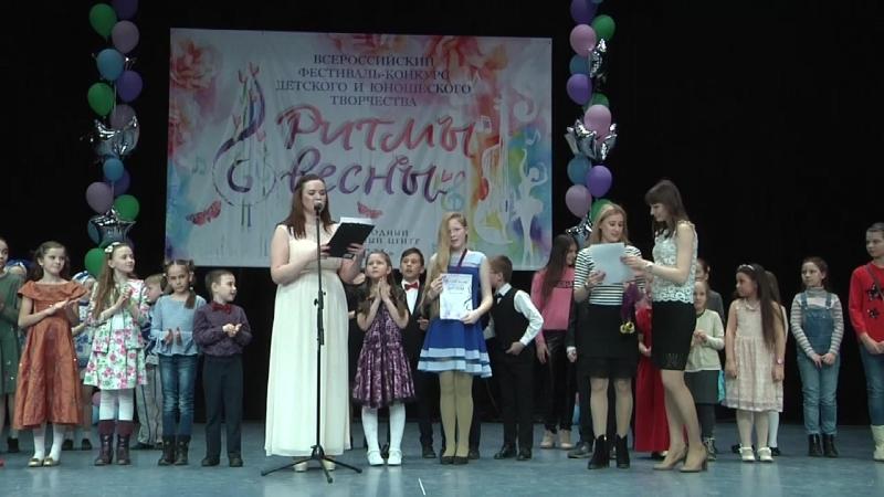 Ритмы Весны 2018 Гала-концерт